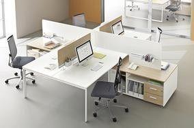 Offrez vous un mobilier de bureau moderne for Mobilier bureau moderne